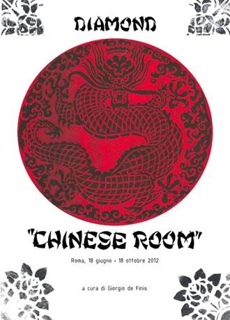 Diamond. Chinese Room