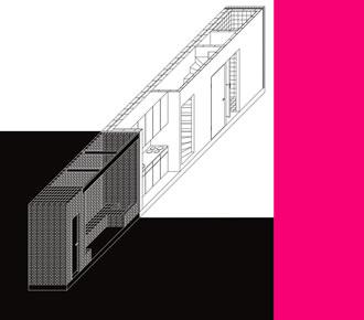 11 projects - l'architettura di Dogma