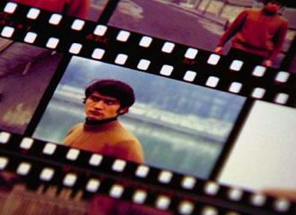 VIII Festival Internazionale del Film di Roma / Risonanze
