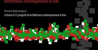 Il mattone e lo specchio / Architettura contemporanea in Iran