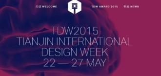 TDW:Tianjin International Design Week