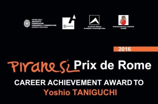 Premio piranesi alla carriera e lectio magistralis dell for Architetto giapponese