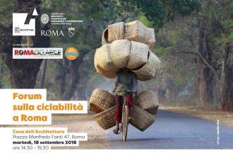 Forum sulla ciclabilità a Roma
